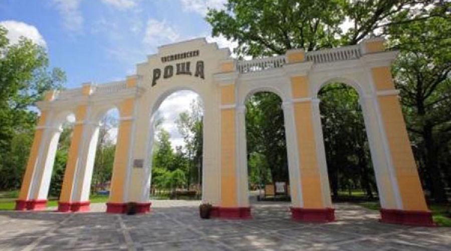 Чистяковская роща, Краснодар ©Фото Юга.ру