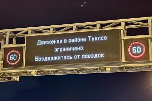 ©Фото пресс-службы ФКУ Упрдор «Черноморье»