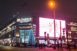 ТРЦ «Галерея Краснодар» ©Фото Елены Синеок, Юга.ру