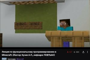 ©Скриншот стрима на сайте twitch.tv