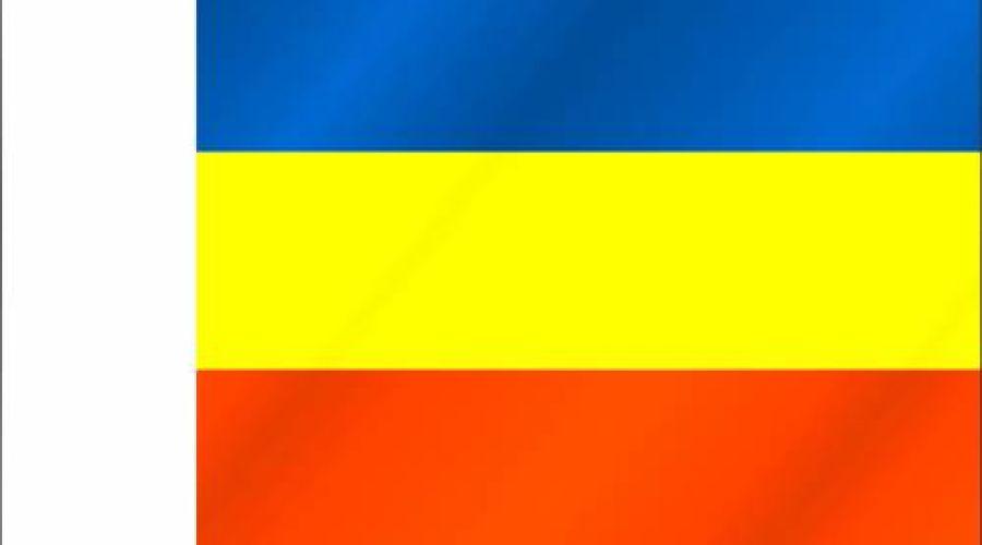 флаг Ростовской области ©Фото Юга.ру