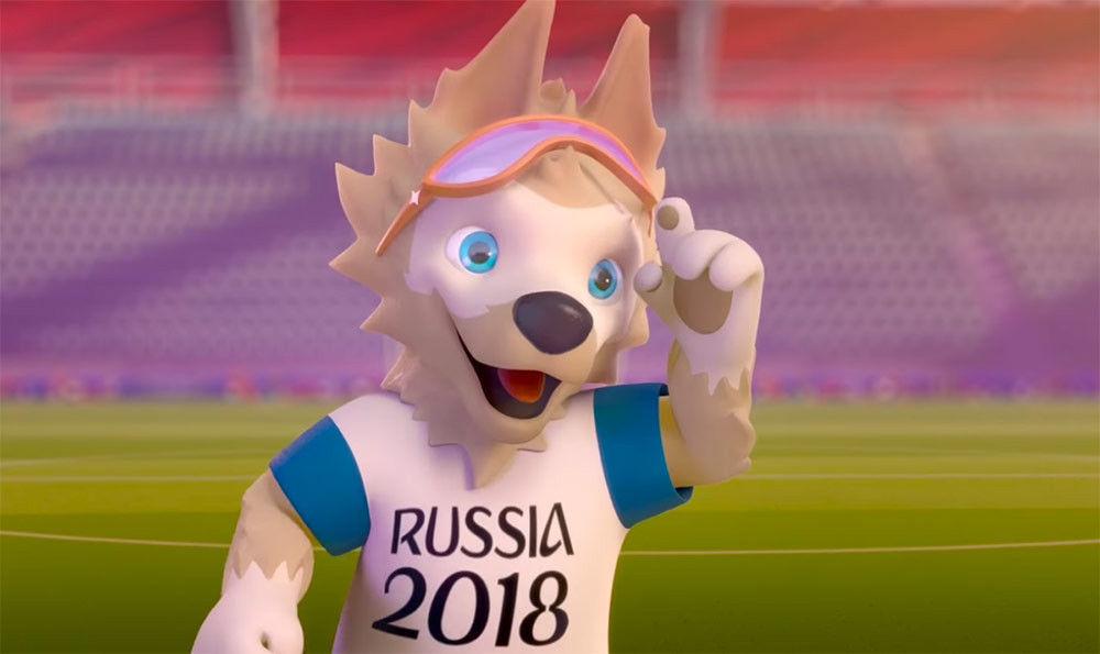 Официальный футбольный мяч Кубка Конфедераций в Российской Федерации назвали «Красава»