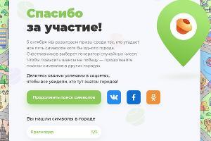 ©Скриншот с сайта Pikabu, pikabu,ru
