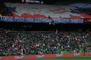 ФК «Краснодар» сыграл вничью с московским ЦСКА ©Фото Юга.ру