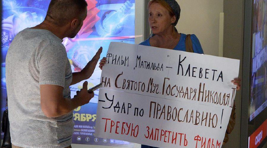 ©Фото с сайта sochilens.ru