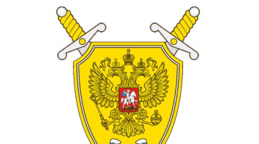 Генеральная прокуратура Российской Федерации ©Фото Юга.ру