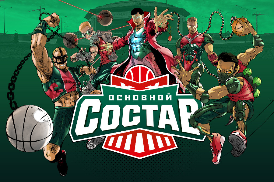 ©Изображение с официального сайта ПБК «Локомотив-Кубань», lokobasket.com