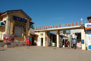 Центральный рынок Новороссийска ©Фото Дмитрия Пославского, Юга.ру