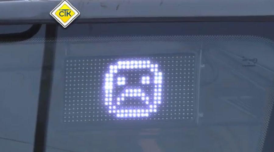 ©Скриншот видео Союза транспортников Кубани