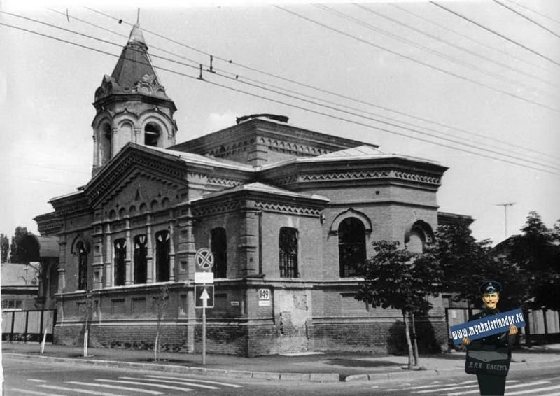 Церковь Илии Пророка в 1984 году ©Фото с сайта myekaterinodar.ru