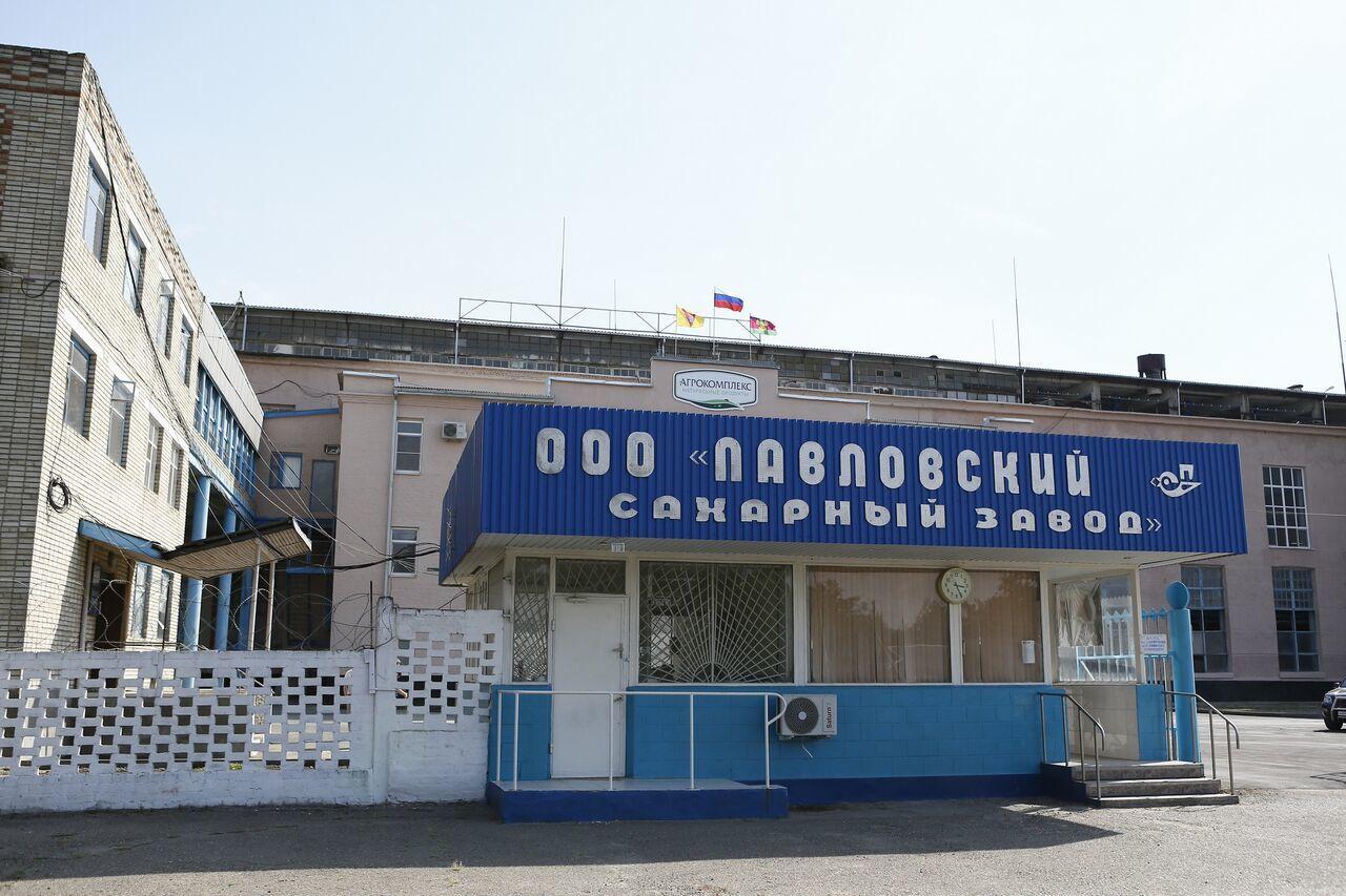 Павловский сахарный завод ©Фото предоставленопресс-службой администрации Краснодарского края