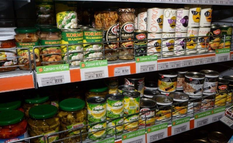 ВКраснодарском крае стартовали продажи продукции под брендом «Сделано наКубани»