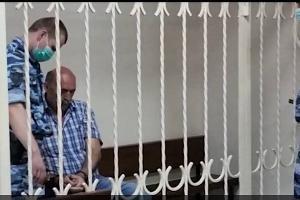 ©Скриншот видео Краснодарского краевого суда