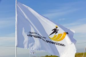 ©Фото пресс-службы «РН-Краснодарнефтегаз»
