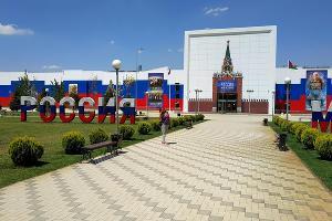 Исторический парк «Россия — моя история» ©Изображение пресс-службы парка «Россия — моя история»