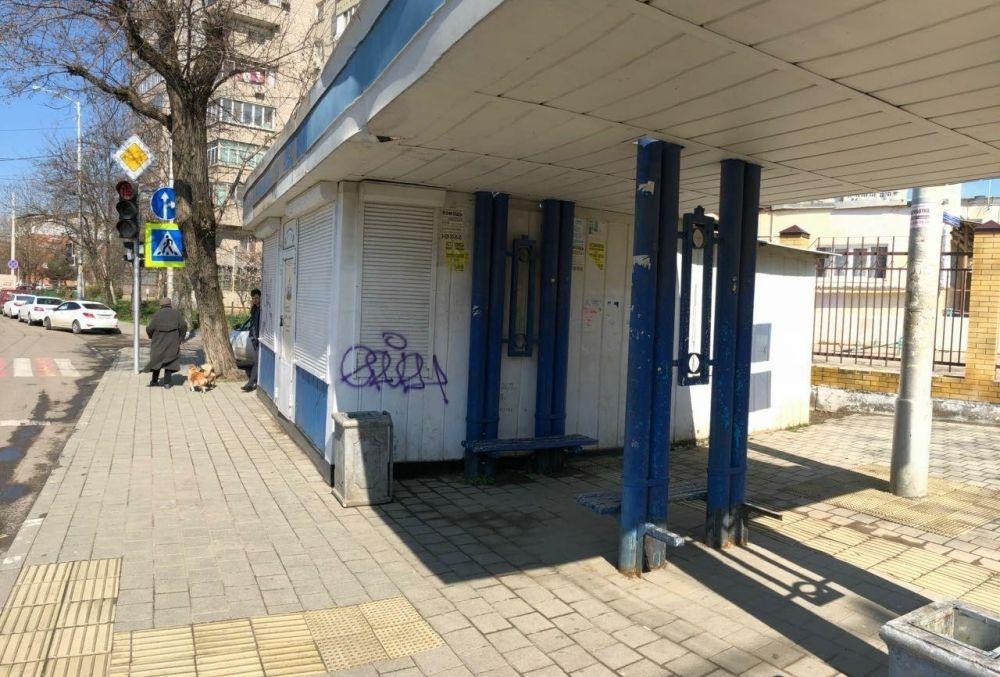 ВКраснодаре сносят торговый павильон наулице им.Красина