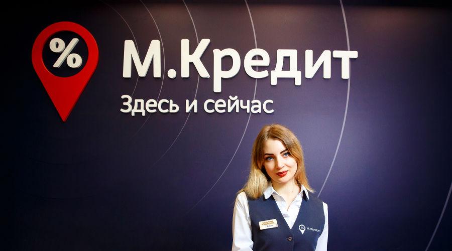 банк хоум кредит в краснодаре официальный сайт вклады в каком банке взять кредит для бизнеса