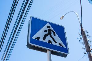 Пешеходный переход ©Фото Елены Синеок, Юга.ру