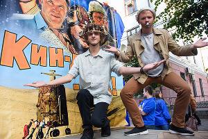 Молодежный День города ©Елена Синеок, ЮГА.ру