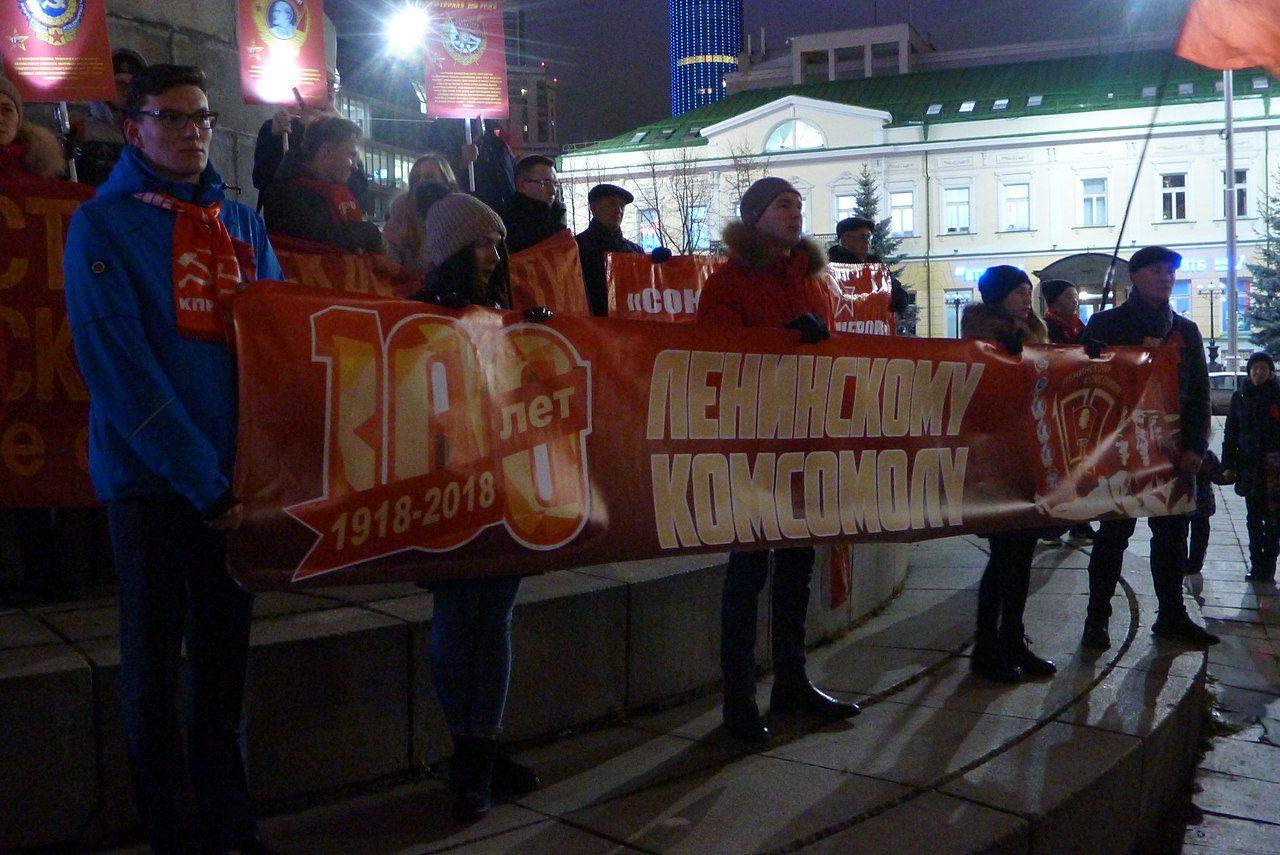 Митинг КПРФ в честь празднования Октябрьской революции, Москва, 7 ноября 2018 года ©Фото wikimedia.org (Public Domain)
