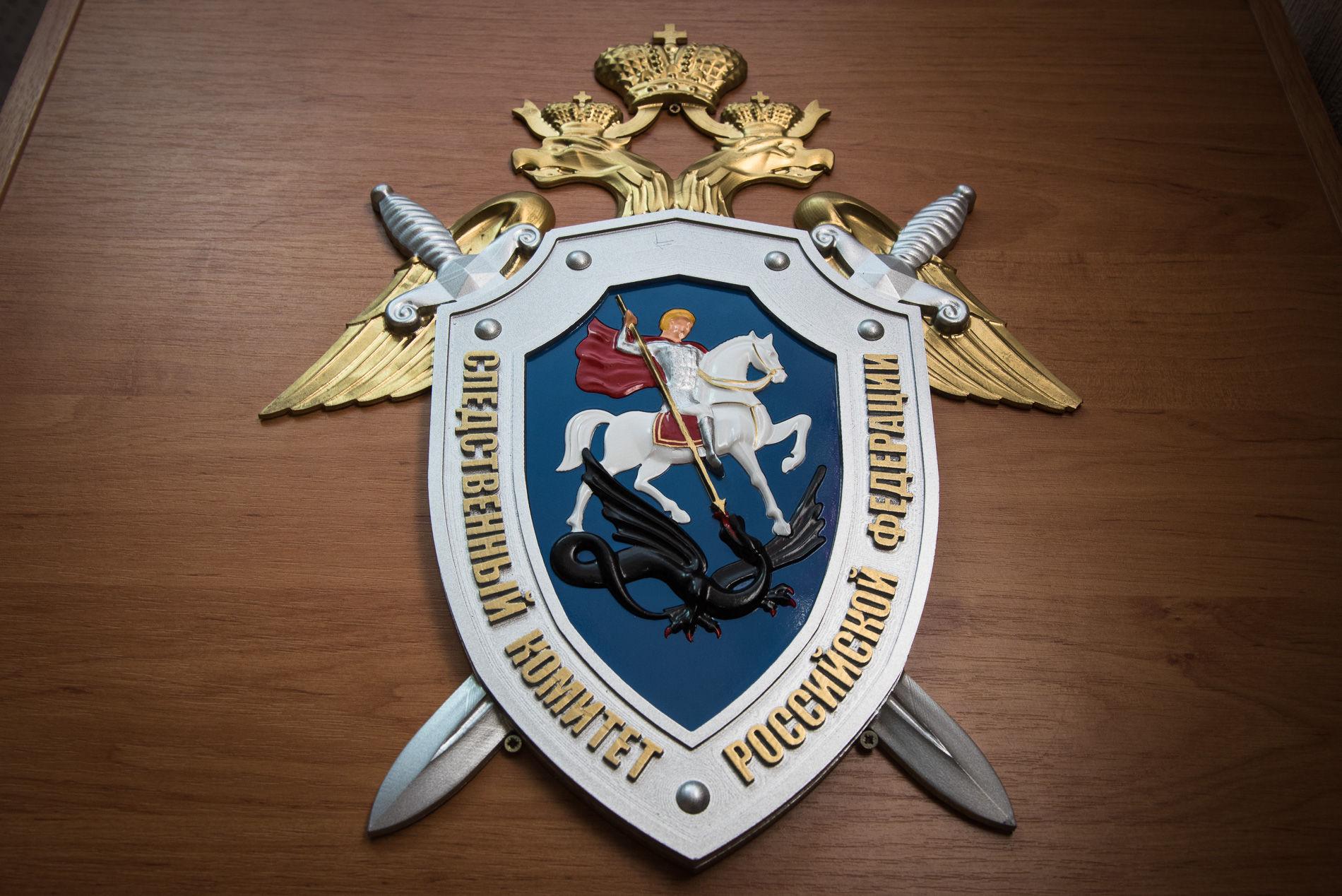 ВКаневском районе депутат сельского поселения подозревается вмошенничестве
