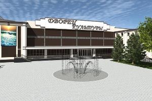 Дизайн-проект благоустройства ©Изображение пресс-службы администрации МО Приморско-Ахтарский район