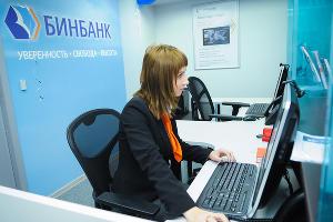 Открытие нового офиса БИНБАНКа в Краснодаре ©Елена Синеок, ЮГА.ру