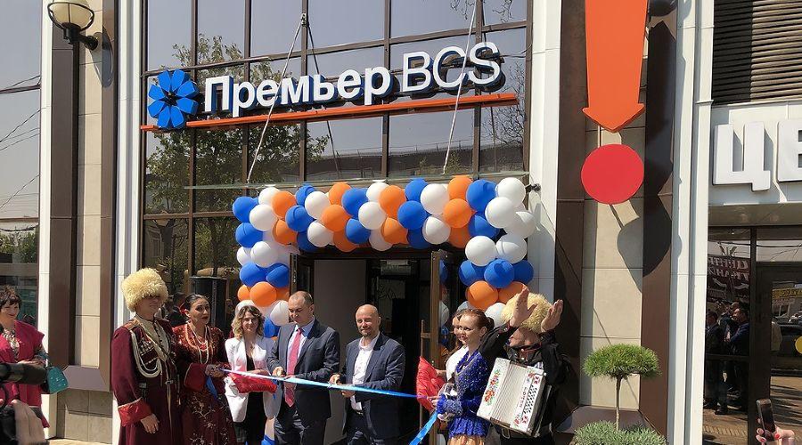 Новый офис «БКС Премьер» ©Фото пресс-службы «БКС Премьер»
