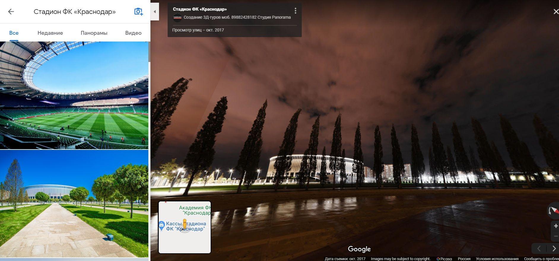 ©Скриншот сервиса google.com/maps