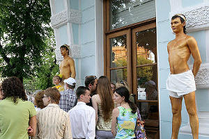 Ночь музеев 2007 – Краснодар. Фото: Влад Александров ©Фото Юга.ру