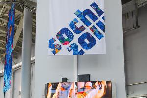 mediacentre/SIN_3514По медиацентру развешаны экраны, на которых идет трансляция проходящих в этот момент соревнований ©Елена Синеок, ЮГА.ру