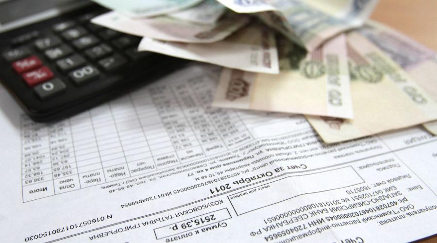 Квитанции ЖКХ, платежки коммунальные ©http://pravdaurfo.ru/