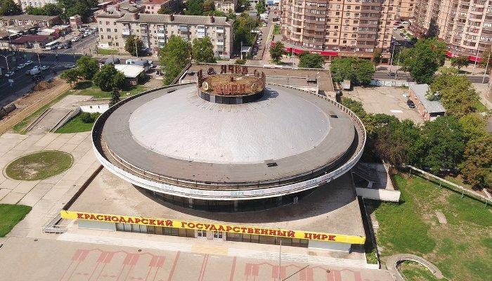 Как могло бы выглядеть здание Краснодарского цирка?