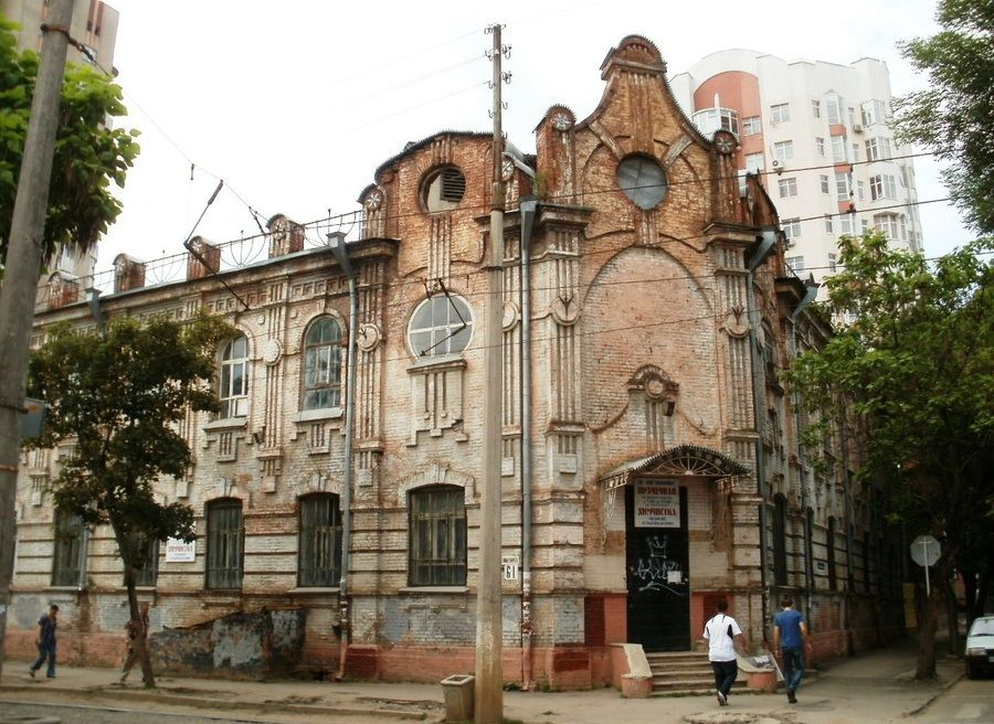 памятники архитектуры краснодарского края фото поздравила дженнифер