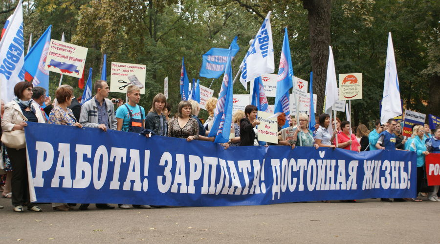 ©Фото предоставлено пресс-службой краевого объединения профсоюзов