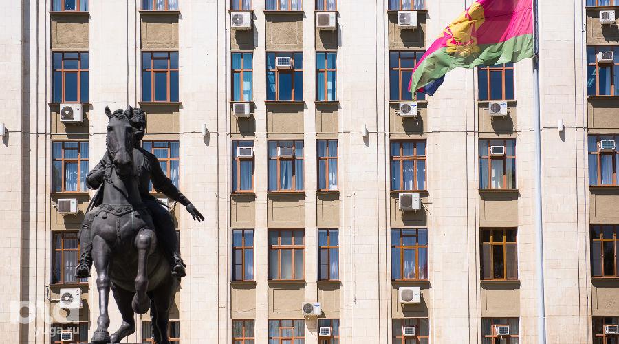 Администрация Краснодарского края ©Фото Елены Синеок, Юга.ру