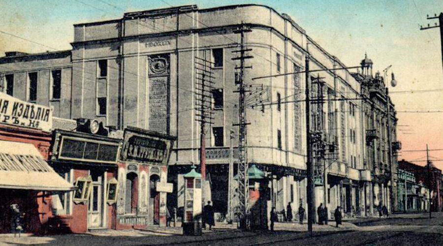 Зимний театр ©Фото Юга.ру