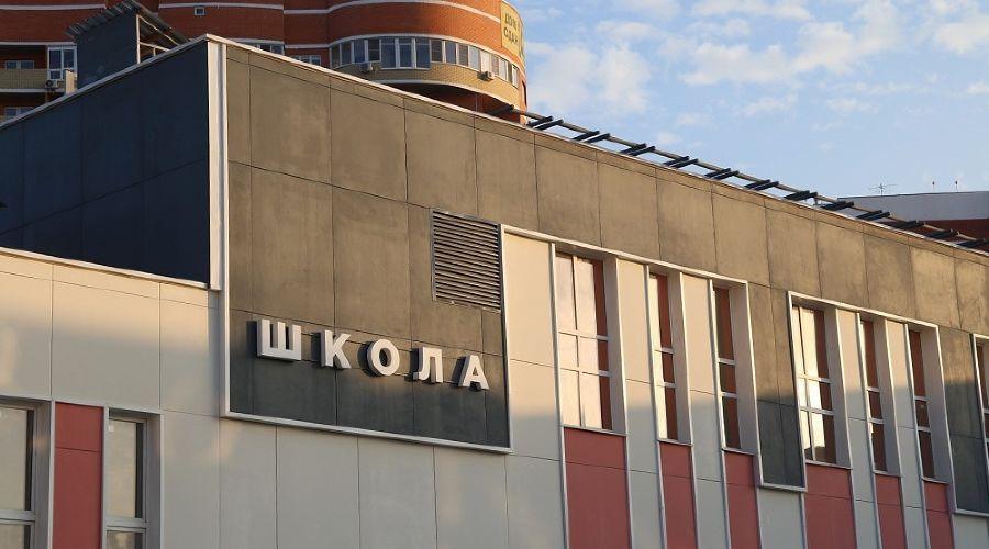 Школа № 45 в Краснодаре ©Фото Карины Сардарян, предоставлено пресс-службой администрации Краснодара