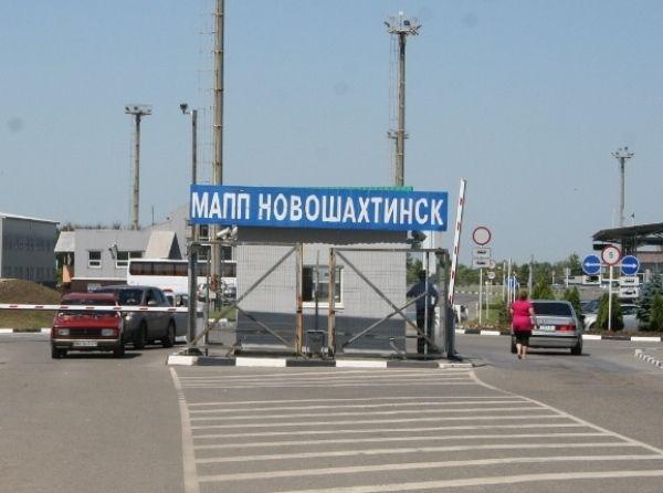 Пограничники задержали граждан, скрывавшихся от правосудия более 10 лет.