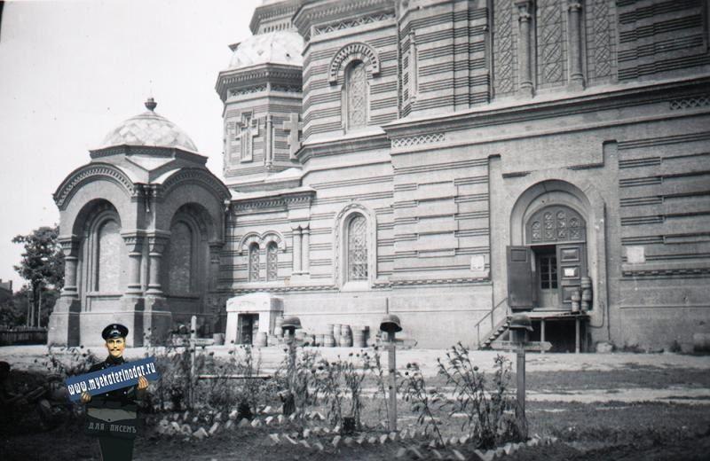 Могилы немецких солдат у стен собора, 1942 год ©Фото с сайта myekaterinodar.ru