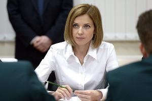Наталья Поклонская ©Фото пресс-службы Кремля
