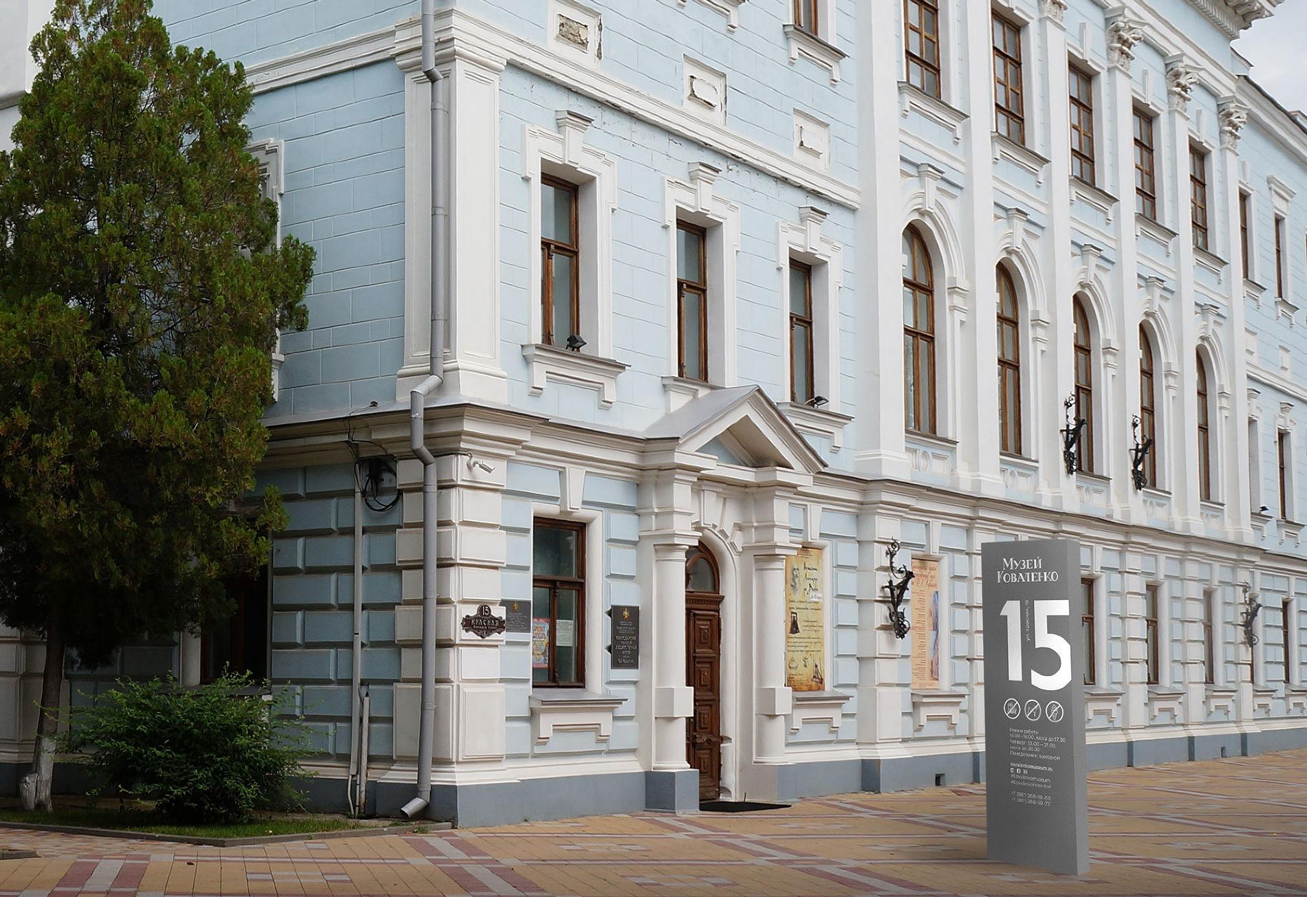 Брендинг музея Коваленко ©Фото предоставлено The Artivist