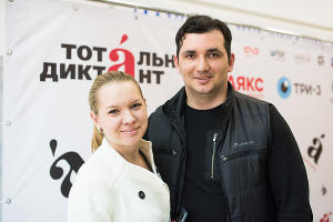 «Тотальный диктант — 2019» в Краснодаре ©Фото Елены Синеок, Юга.ру