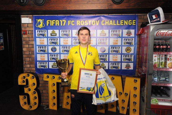 ВУфе состоится 1-ый Кубок РФПЛ покиберфутолу