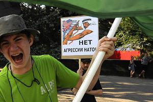 Митинг в поддержку Муаммара Каддафи в Ростове-на-Дону ©Фото Юга.ру