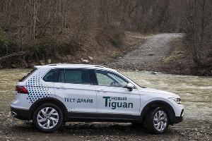 Новый Volkswagen Tiguan ©Фото Евгения Мельченко