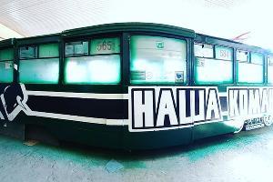 ©Фото из инстаграма болельщиков ФК «Краснодар», https://www.instagram.com/bulls_teamkrd/
