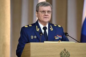 Юрий Чайка ©Фото пресс-службы Кремля
