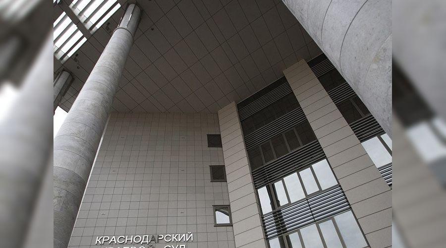 Краснодарский краевой суд ©Влад Александров. ЮГА.ру