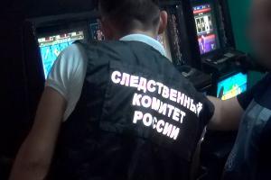 ©Фото пресс-службы СУ СК РФ по Карачаево-Черкесской Республике